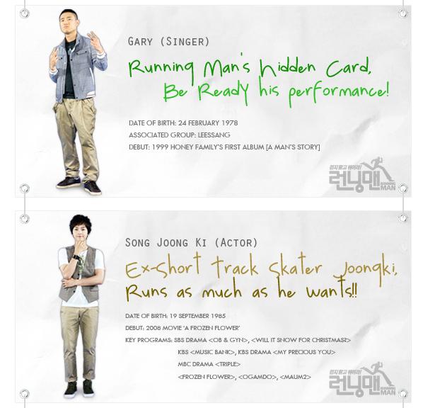 Gary & Joong Ki