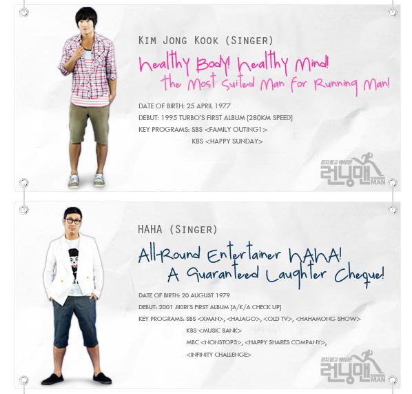 Jong Kook & HaHa