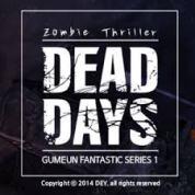 dead-days